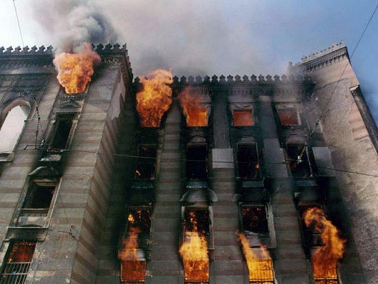 Hôtel de ville de Sarajevo, hébergeant les archives nationales, détruit par les flammes, 1992